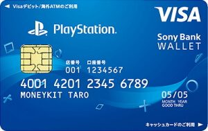 SonyBankWALLET PlayStationデザイン